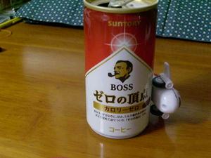 Boss_009